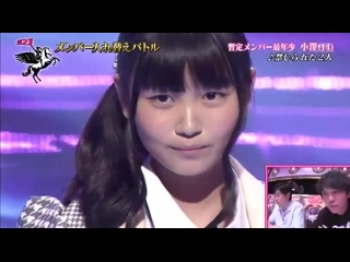 Ozawa Aimi - Kinjirareta Futari (AKB48) @ 170820 Last Idol