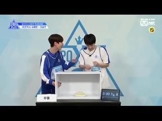 produce x 101 cho seungyoun special