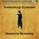 Андрей Резников - Люся Чеботина - Два выстрела. Премьера клипа