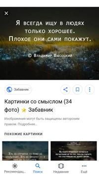 Халикова Алла