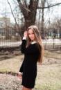 Аникина Тася | Москва | 38