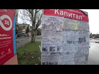 [БЛОГ ТОЛСТЯКА] После 2 лет в США - посетил родной Лисичанск