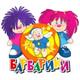 ДЛЯ ПОДНЯТИЯ НАСТРОЕНИЯ)))Веселая песенка - Это Барбарики!