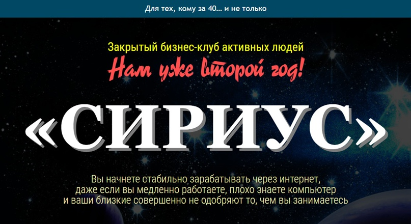 Интернет закрытый клуб гоголь клуб москва афиша