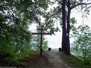 Адрианов крест и Зона 25 (Пять углов)