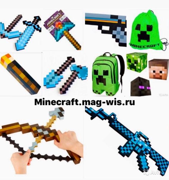 Minecraft Mag Wis Ru Отзывы Интернет Магазин