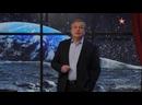 Код доступа Лунный заговор полеты во сне и наяву 10 10 2019 смотреть онлайн