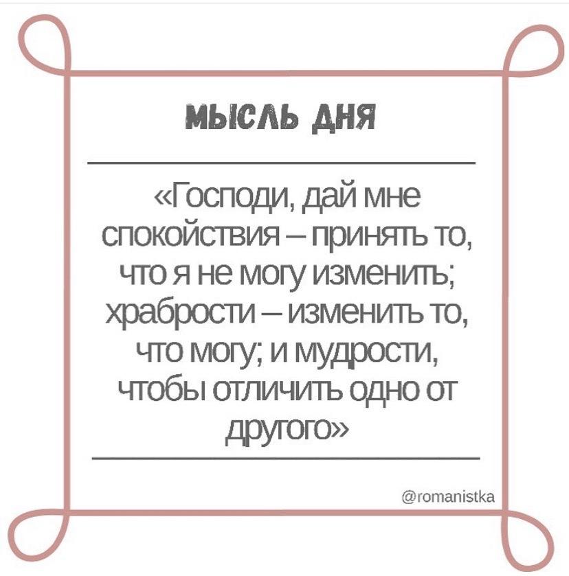 фото из альбома Юлии Дубинской №2