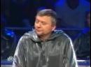 Своя игра НТВ, 12.11.2006