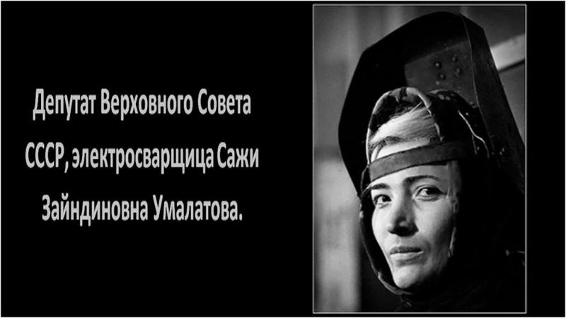 Сажи Умалатова против К Борового Дефицит в СССР был создан искусственно склады ломились от товаров Назад в будущее СССР 2 0