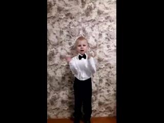 Денисов Михаил (4 года)