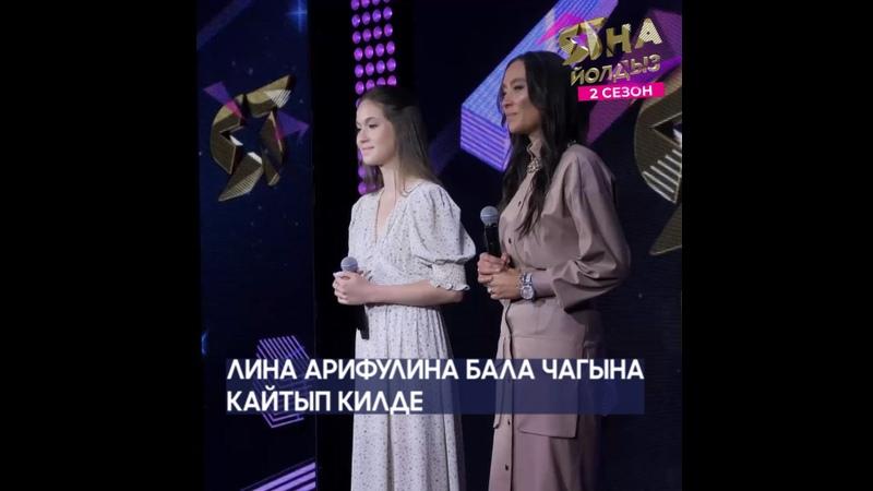 Видео от Татар музыкаль телеканалы TMTV