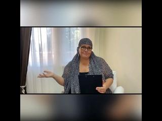 Видео от ПСИХОЛОГ СЛАВЯНСКАЯ