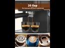 Itop кофе эспрессо машина 20 бар полуавтоматическая бытовая итальянская кофеварка с функцией пара