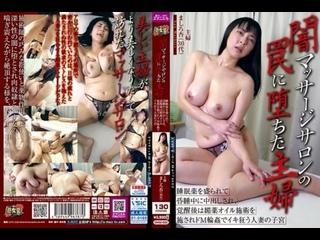 Mashiro An Японское порно минет Большие сиськи японочки big tits [Трах, all sex, porn, big tits , Milf, инцест, порно blowjob