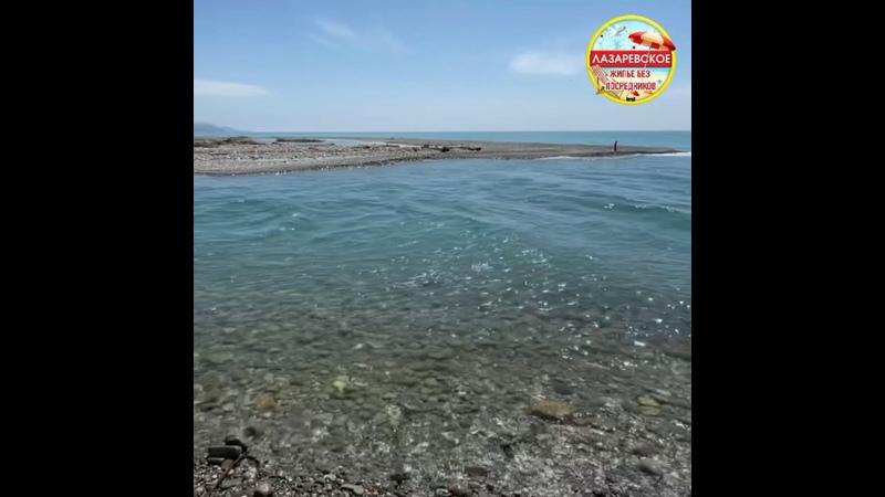 Пляж Багратион Лазаревское