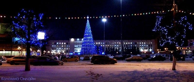 Коломенцев приглашают на праздничную программу «Старый Новый год!»