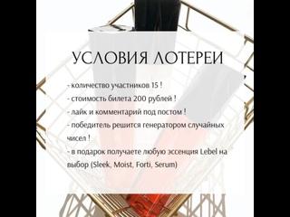 Ekaterina Petrovatan video