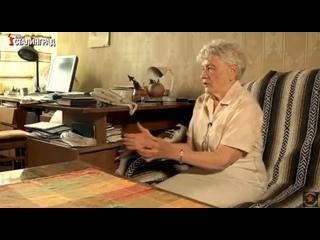 Фионова Людмила
