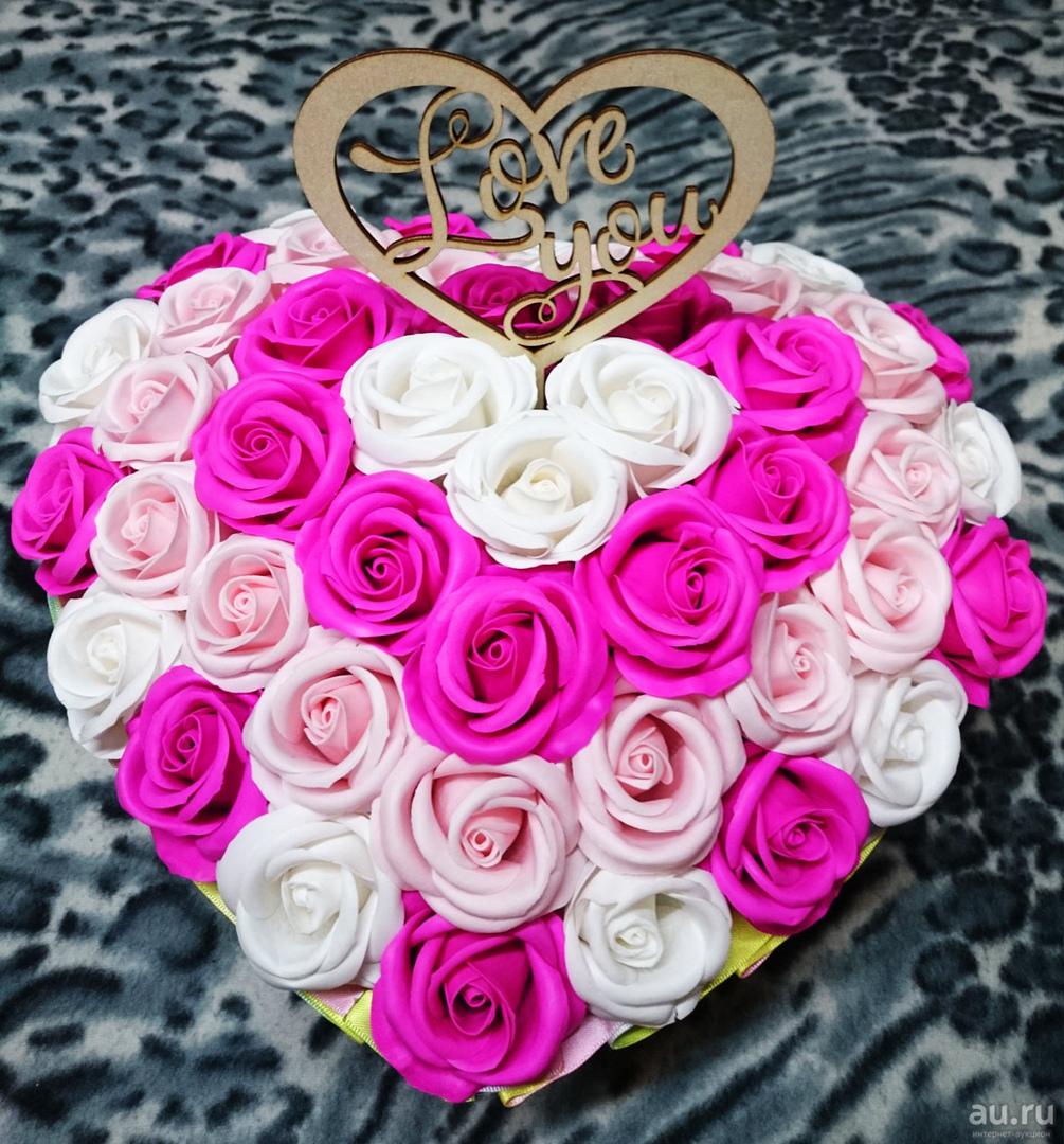 Афиша Мамино сердце