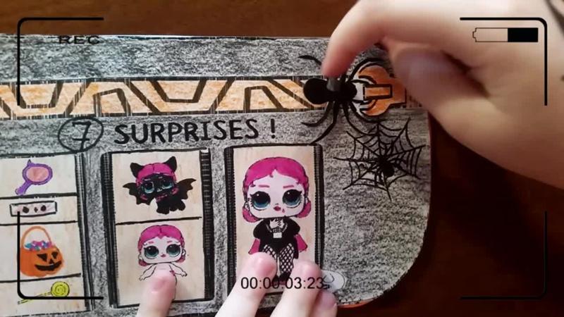 Семейка ЛОЛ Хэллоуин Бебе Бонита! Бумажные сюрпризы куклы ЛОЛ! Bebe Bonita LOL Families!  Nyuta Play