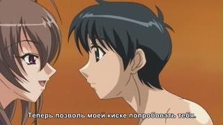 2 Animation Anejiru Die Source Filmmaker