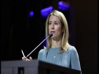 Правительство Эстонии впервые возглавила женщина.