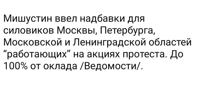 Депутат Бондаренко прокомментировал указ Мишустина о массовом сокращении чиновников в госаппарате