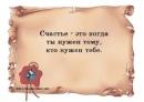 Фотоальбом Екатерины Явузовой