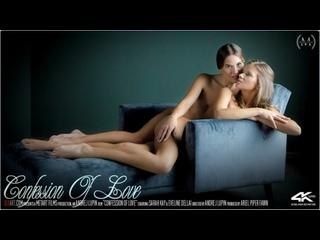Eveline Dellai, Sarah Kay - Confession Of Love