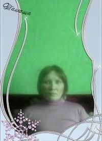 Ямбаева Аня