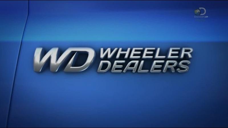 Махинаторы 19 сезон 8 серия Wheeler Dealers