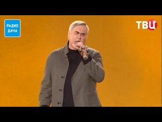 Валерий Меладзе. Удачные песни 2021