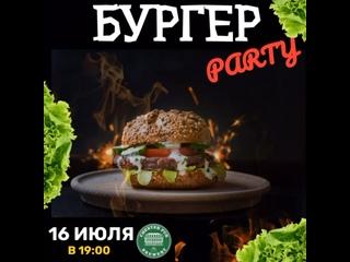 "Video da Ресторан ""ЧЕСТЕР ПАБ"""