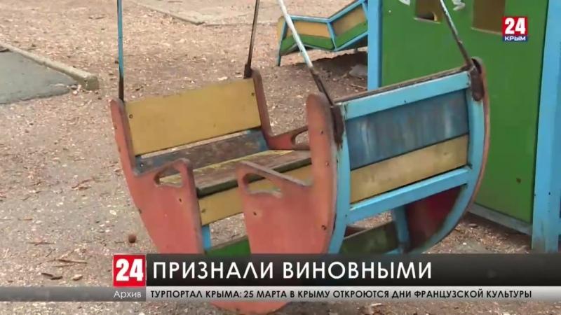 Суд признал виновными двух мужчин в отравлении детей средством от насекомых