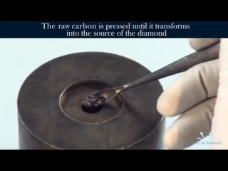 Кремационные бриллианты