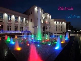 Радио R&Arish - Онлайн на 104 FM. Часть 1