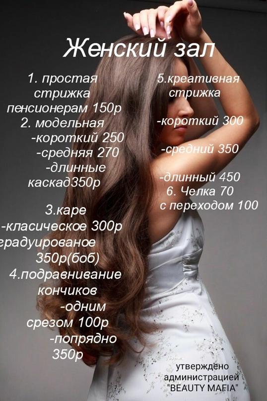 Новотроицк Советская 16  | Объявления Орска и Новотроицка №16593