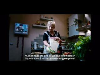Video by Des traditions/Учим русские традиции по фильмам