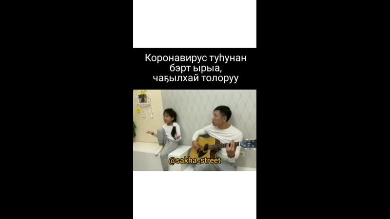 VIDEO 2020 06 15 16 04