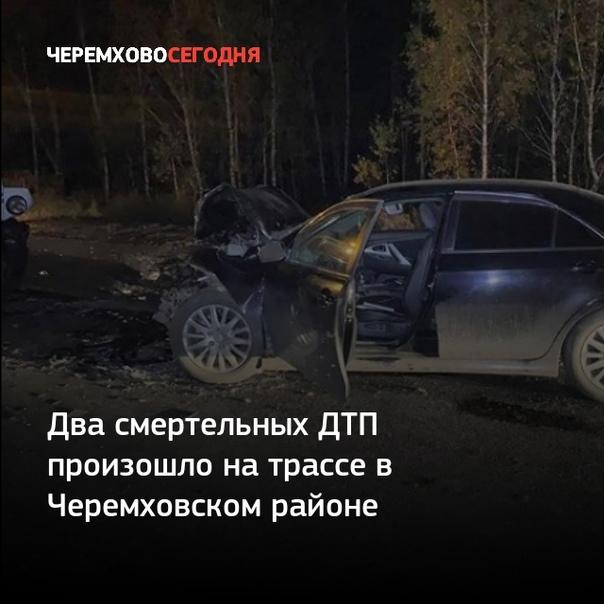 ⭕  Аварии произошли на одном участке в течение дву...