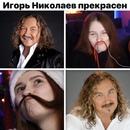 Быстриченко Александр   Калининград   2
