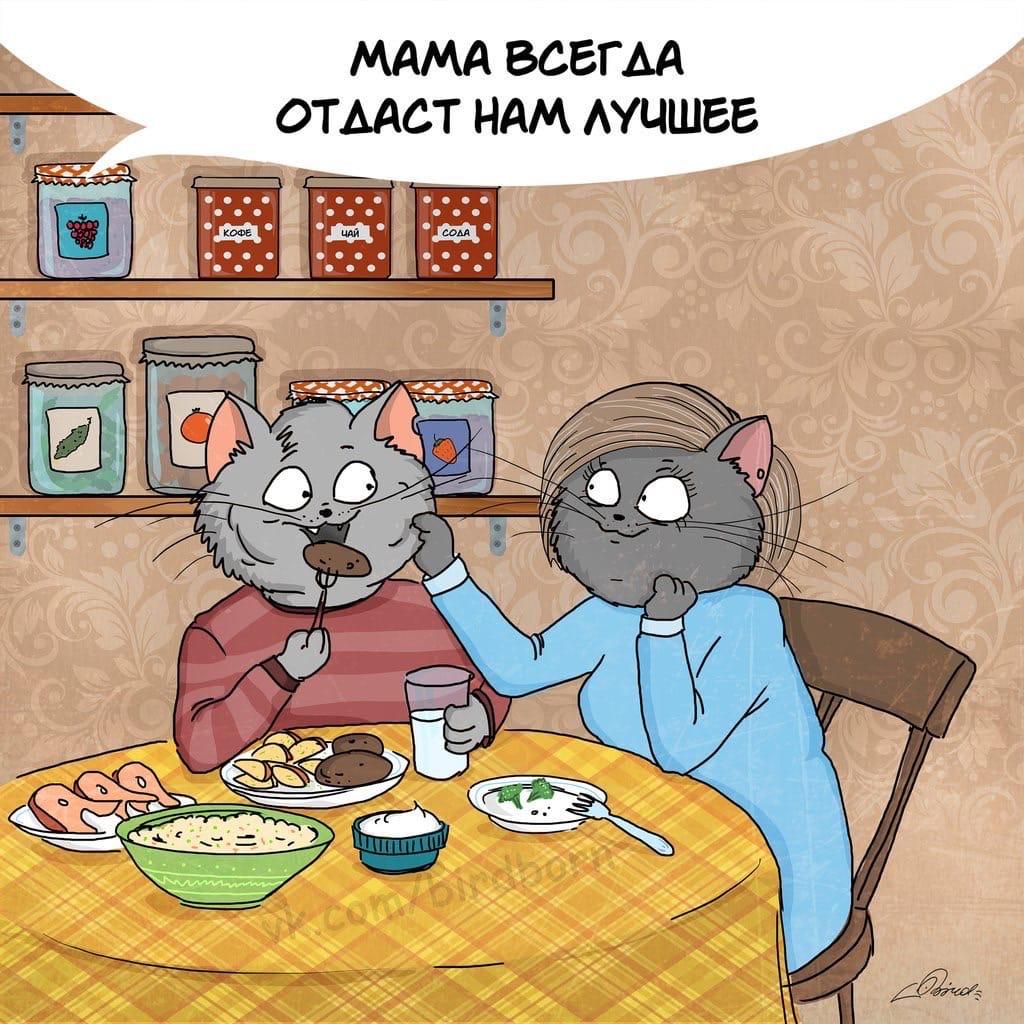 29 ноября - День матери.