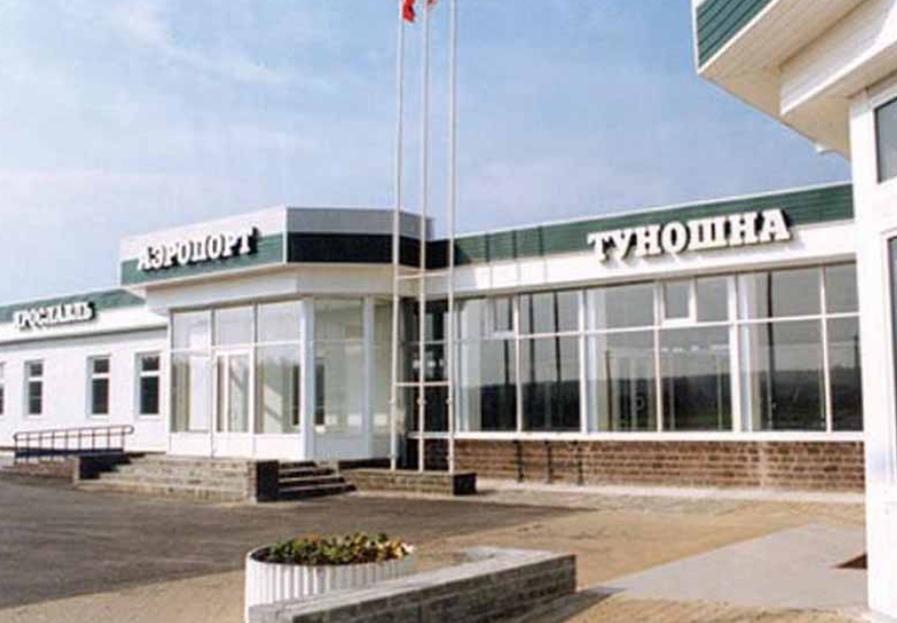 Ярославцы смогут улететь в Калининград за один рубль
