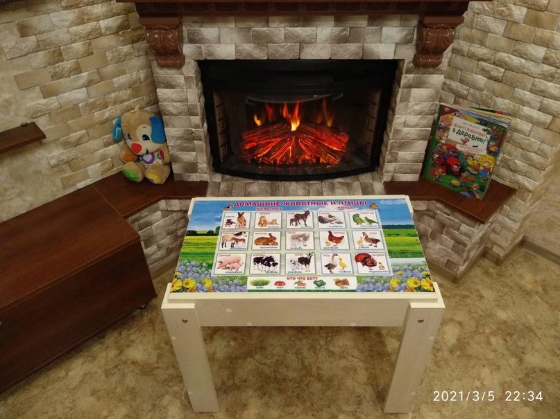 Продам новый детский стол-песочницу. Размер: высота 55 см, длина 65 см, ширина 4...