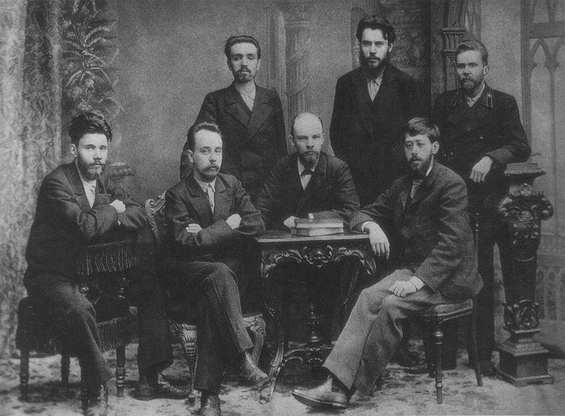 """24 августа 1896 года - арест членов """"Союза борьбы за освобождение рабочего класса""""."""