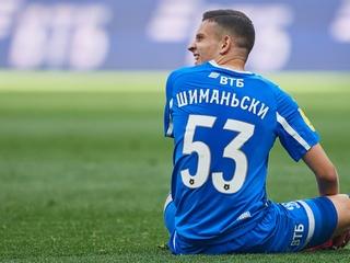 Футбольный клуб динамо москва в контакте опера ночной клуб челябинске