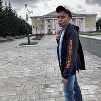 Фото Никиты Бердникова