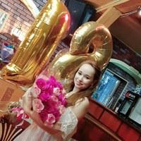 Фотография профиля Евгении Аминевой ВКонтакте
