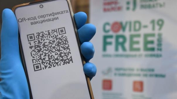 В Свердловской области губернатор Евгений Куйвашев вводит...